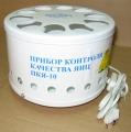 Прибор контроля качества яиц ПКЯ-10