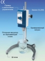 Комплект мешалки HS-50A-Set привод-штатив-ротор