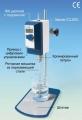 Комплект мешалки HS-100D-Set привод-штатив-ротор