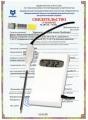 Карманный термометр Checktemp-1(HI98509) с госповеркой